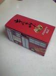 Kimkatsu2.JPG