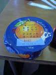 kumamoto-yogurt.JPG